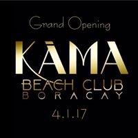 Kama Beach Club Boracay