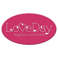 Свадебное агентство Love Day - г. Киев