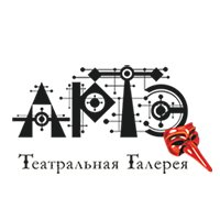 Карнавальные костюмы и аксессуары АРТЭ