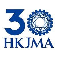 香港珠寶製造業廠商會 Hong Kong Jewelry Manufacturers' Association - HKJMA