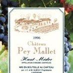 Château Pey Mallet