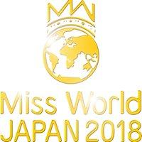 ミス・ワールド  Miss World Japan
