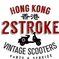 HK 2stroke