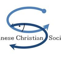 Chinese Christian Society