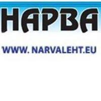 Ajaleht Narva