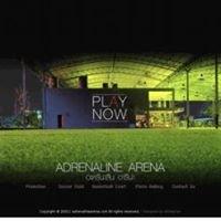 Adrenalin Arena