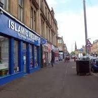 Islamic Relief Glasgow Shop