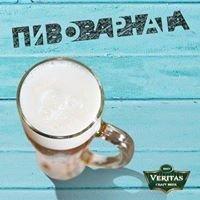 Пивоварната / The Brewery