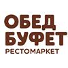 ObedBufet / ОбедБуфет