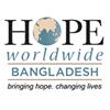 HOPE worldwide BANGLADESH