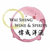 Wai Shing Wine & Spirits