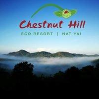 Chestnut Hill Eco Resort - เชสท์นัท ฮิลล์ อีโค่ รีสอร์ท