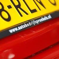 Autobedrijf & Carwash Sprenkels