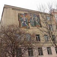 Средняя школа 61 Киев