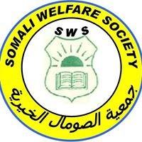 Somali Welfare Society