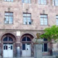 High School 74 After H. Avetisyan
