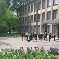 """НВК """"Дивосвіт"""" - Школа  11"""