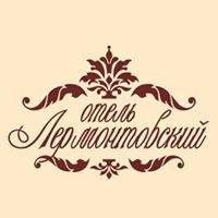 """Отель """"Лермонтовский"""""""