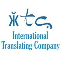 International Translating Company