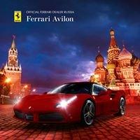 Ferrari Авилон