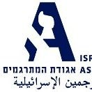 אגודת המתרגמים בישראל -   Israel Translators Association (ITA)