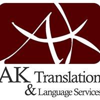 AK Translation & Language Services