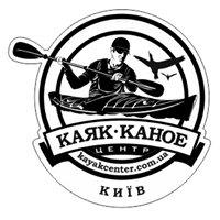 Каяк Каное Центр - Гідропарк, Київ. Kayak Canoe Center - Hidropark, Kyiv