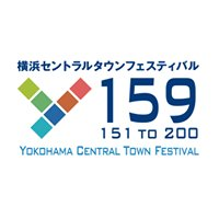 Yokohama Central Town Festival