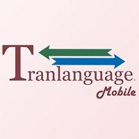 Tranlanguage - Certified Translations