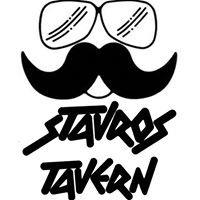 Stavros Tavern