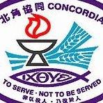 北角協同中學 Concordia Lutheran School - North Point