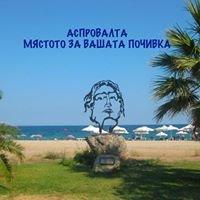 Студия и апартаменти под наем в Аспровалта Гърция