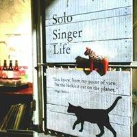 Cafe Solo Singer Life