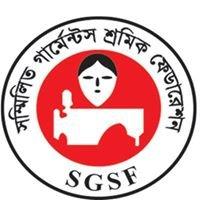 Sommilito Garments Sramik Federation - SGSF