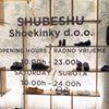 SHUBESHU