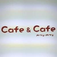 Cafe & Cafe カフェカフェ