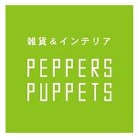 雑貨&インテリア Peppers Puppets(ペッパーズパペッツ)
