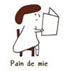 Pain de mie 胖多米
