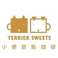 Terrier Sweets 小梗甜點咖啡