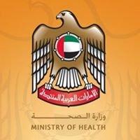 Kuwaiti Hospital
