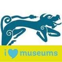 Tarbat Discovery Centre Pictish & Local Heritage Museum