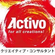 株式会社アクティーボ (Activo Inc.)
