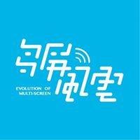 【多屏風雲】中國文化大學廣告學系26屆 畢業展