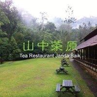 山中茶原  Tea Restaurant Janda Baik