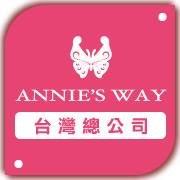 Annie's Way Mask Gallery Taiwan Jelly Mask 台灣果凍面膜第一品牌