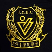 JAMES YUEN Boxing Club           自強拳擊同學會