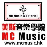 MC Music 美斯音樂