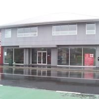 Christchurch Therapeutic Massage Centre