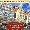 Ambassador - Zlata Husa hotel