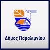 Paralimni Municipality